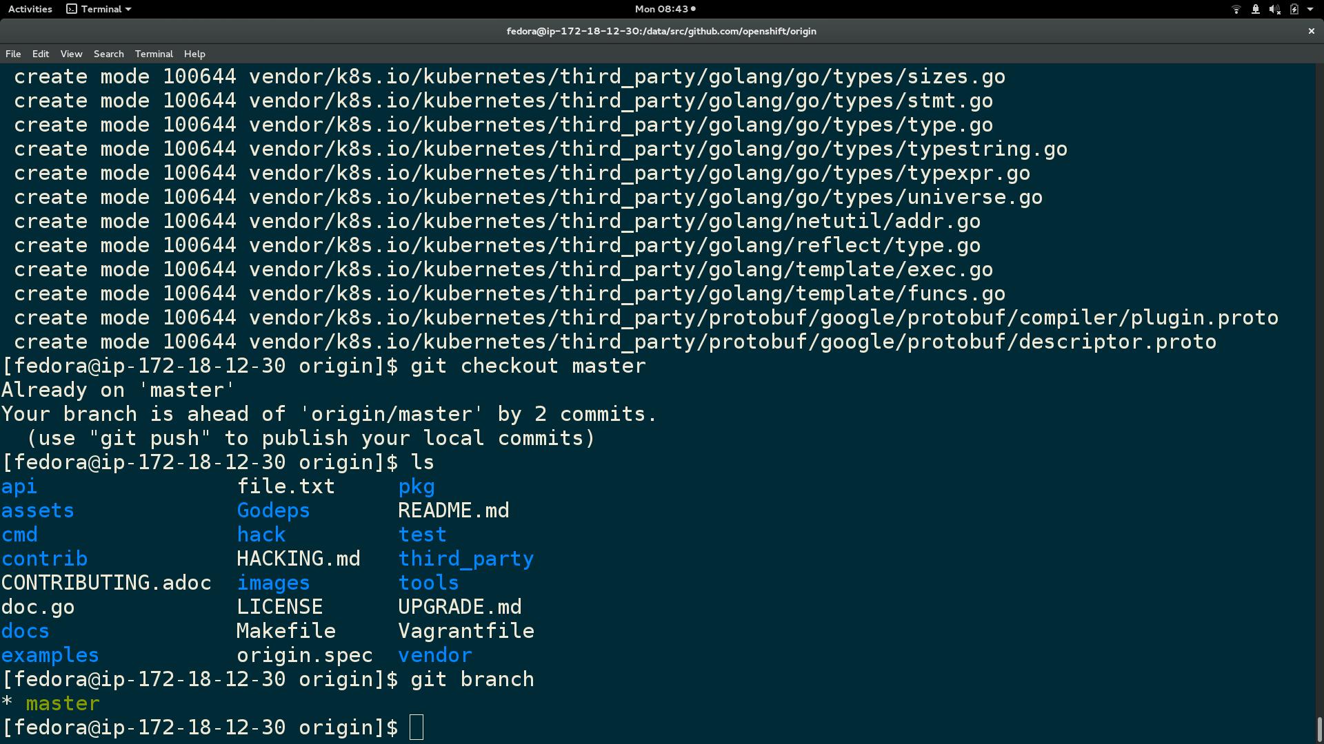 git_pull_ls_output